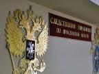 За избиение сожительницы жителю Рыбинска светит восемь лет заключения