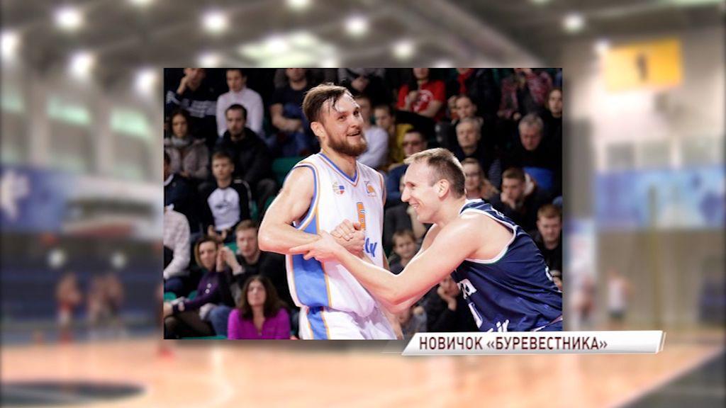 В «Буревестник» пришел баскетболист из «Самары»