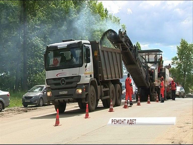 В Ярославле приступили к ремонту Суздальского шоссе