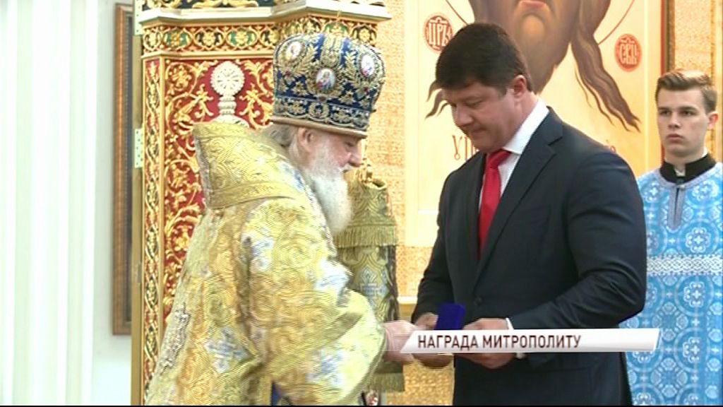 Владимир Слепцов наградил знаком I степени города митрополита Ярославского