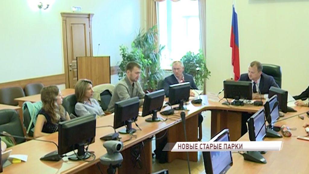 Преображение парков в Ярославле: что изменится