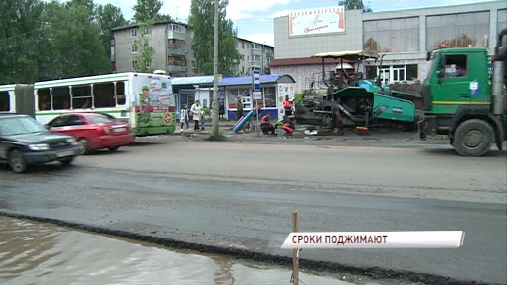 Ремонт дороги на Урицкого закончат до конца июля