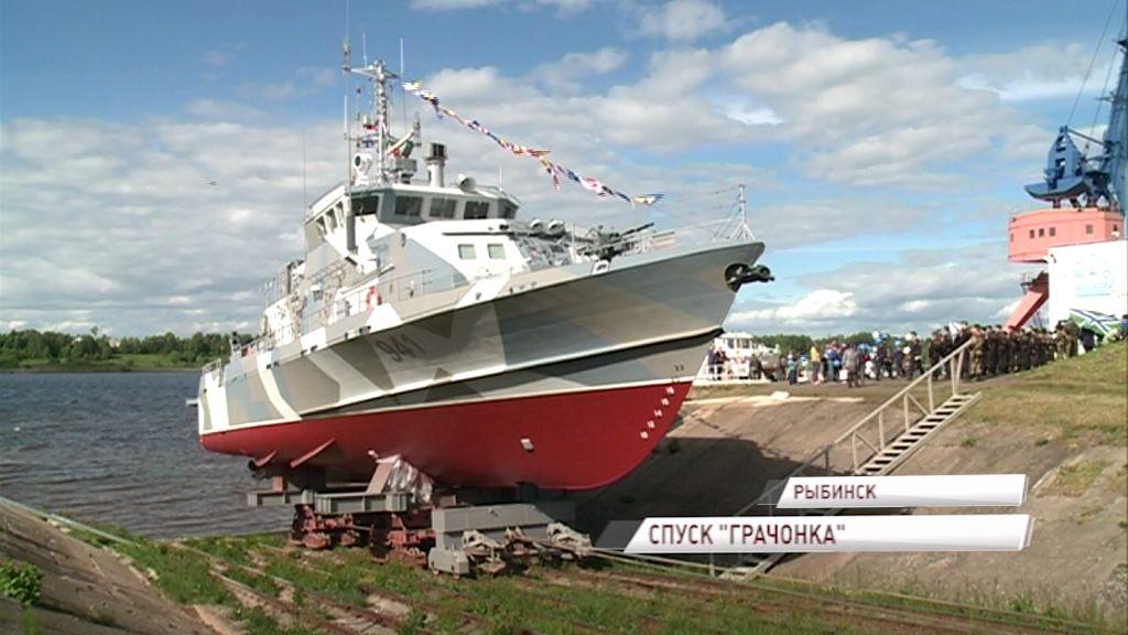 В Рыбинске спустили на воду противодиверсионный катер
