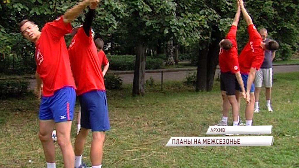 Стал известен межсезонный график волейбольной команды «Ярославич»