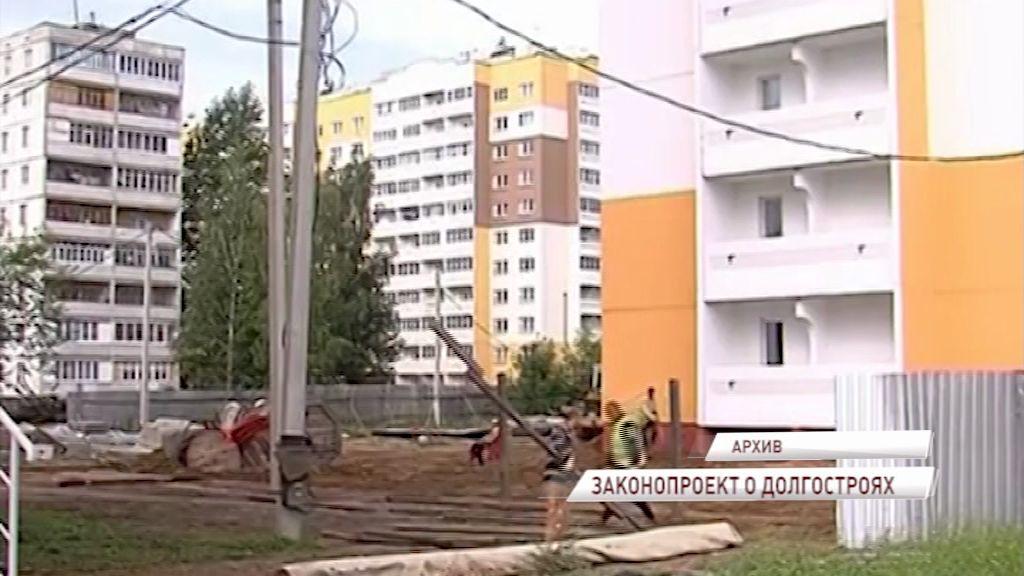 Дольщиков защитит новый законопроект главы региона Дмитрия Миронова