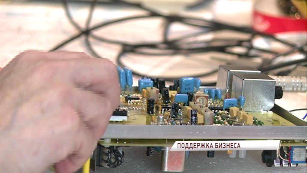 В Ярославле запустили новую площадку по производству электротехнического оборудования