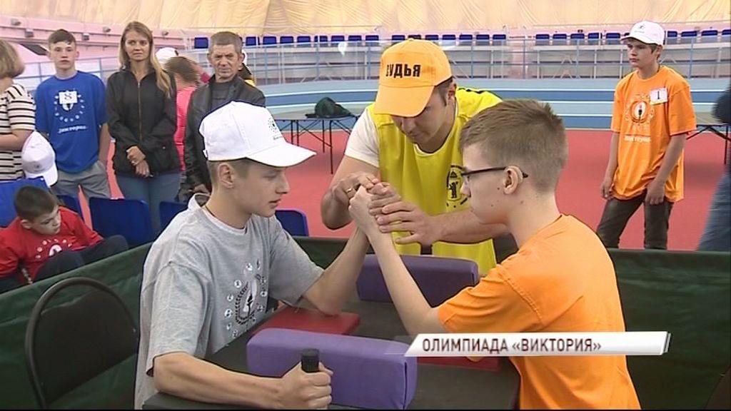 В ярославском манеже состоялся второй этап олимпиады «Виктория»
