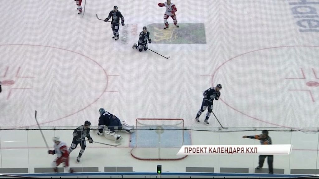 КХЛ представила проект календаря предстоящего сезона