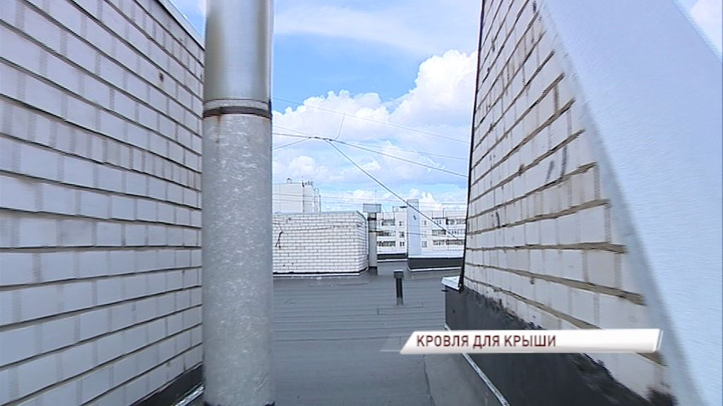 Жители многоэтажки на Моторостроителей самостоятельно решили проблему с протечкой крыши