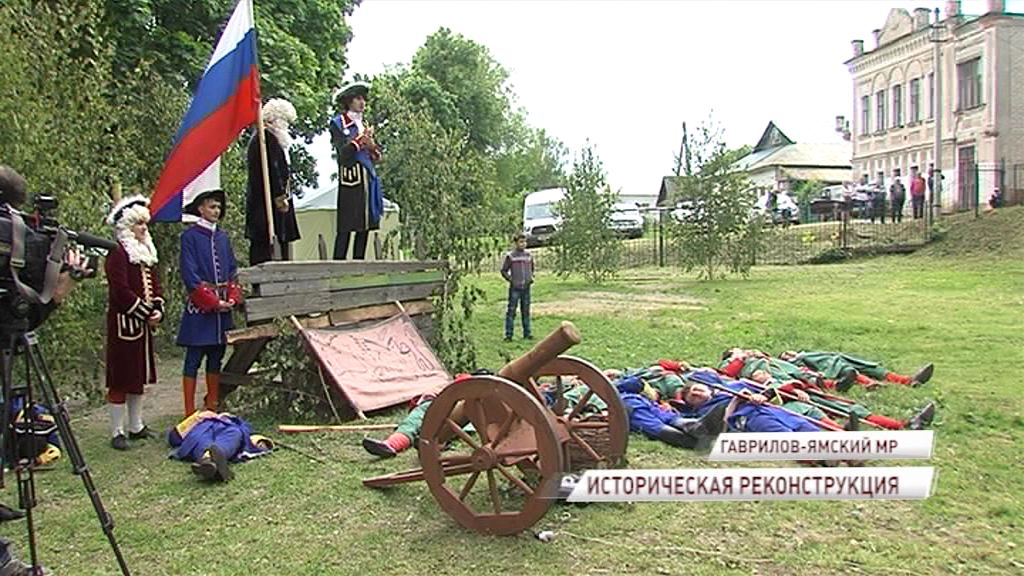 В селе Великое прошла реконструкция Полтавского сражения