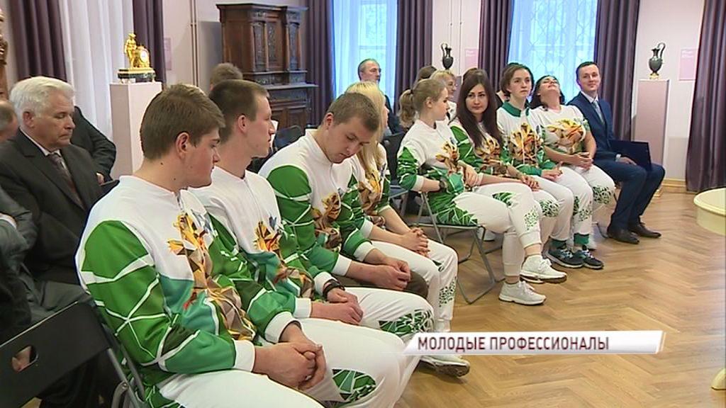 В Ярославле отметили призеров национального конкурса профессий «WorldSkillsRussia»