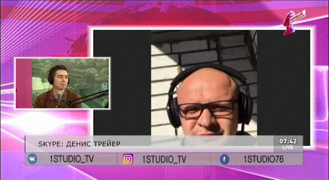 Денис Трейер о голубой стрекозе