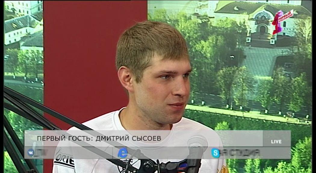 Дмитрий Сысоев - среди рыбаков есть КМС?