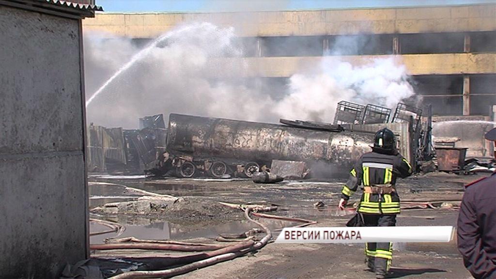 Озвучены версии причин пожара на Промышленном проезде