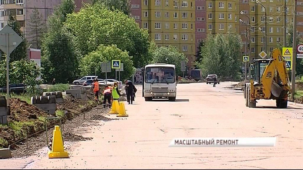 «Народный контроль» оценил ремонт дорог в Заволжском районе