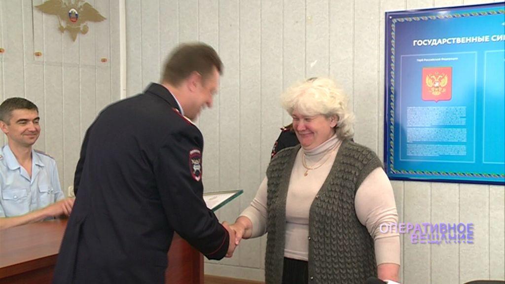 В областном управлении ГИБДД наградили активных ярославцев, помогающих сотрудникам дорожной полиции