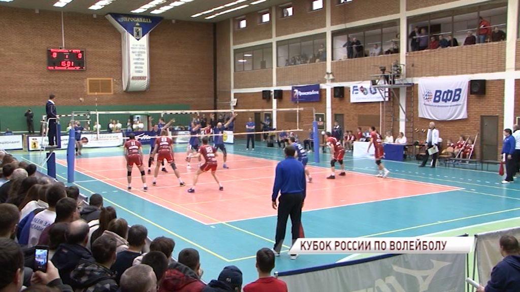 «Ярославич» узнал соперников по предварительному этапу Кубка России