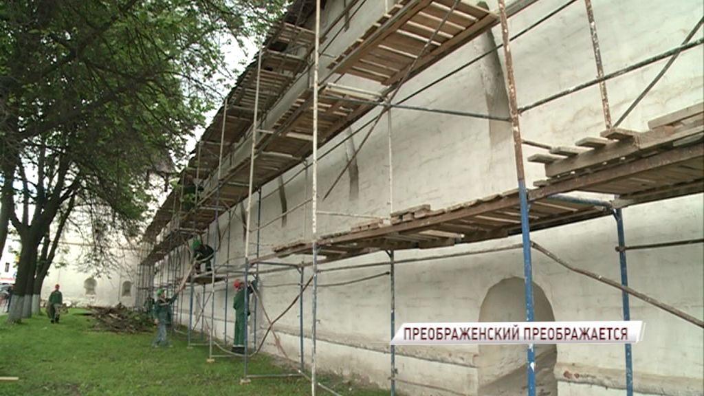 В Ярославле реставрируют Спасо-Преображенский монастырь