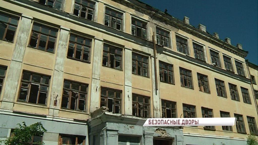 Общественники за три месяца проверят недострои и заброшенные здания в Ярославле