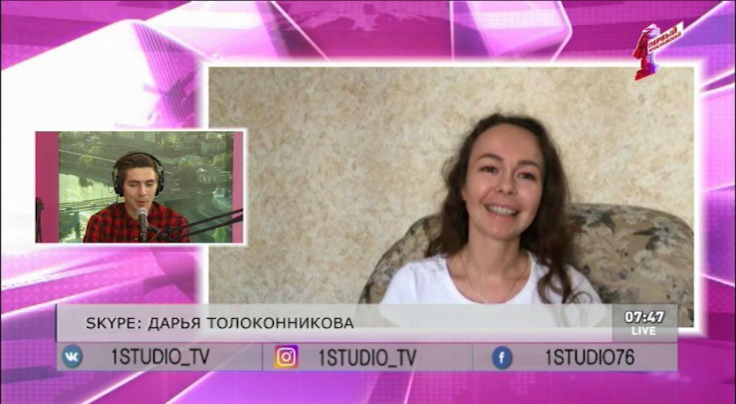 Дарья Толоконникова: «Бортпроводники и пилоты очень верят в приметы»