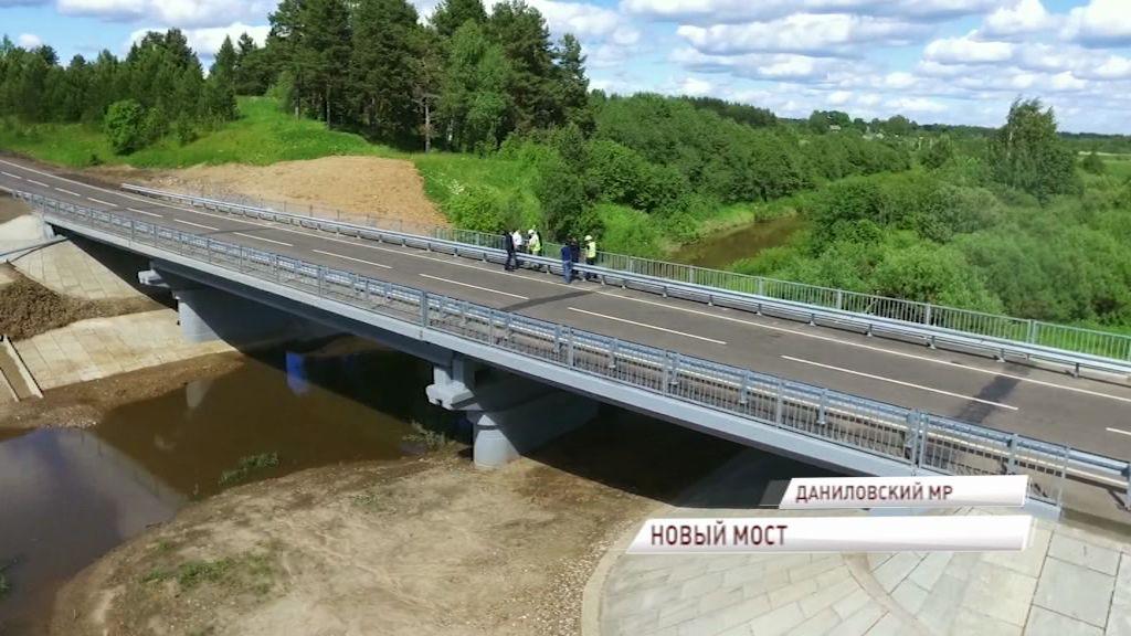 В поселке Середа появился новый автомобильный мост