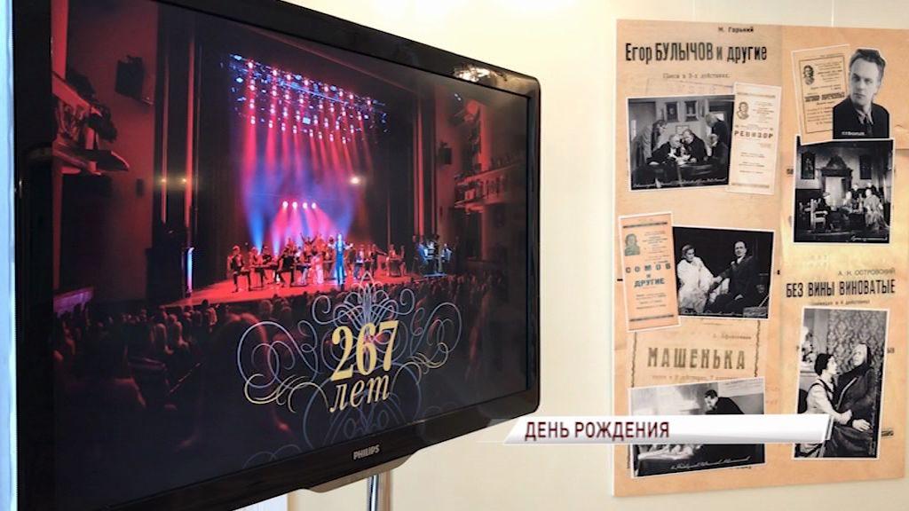 Театр имени Волкова отметил 267 день рождения и завершил театральный сезон