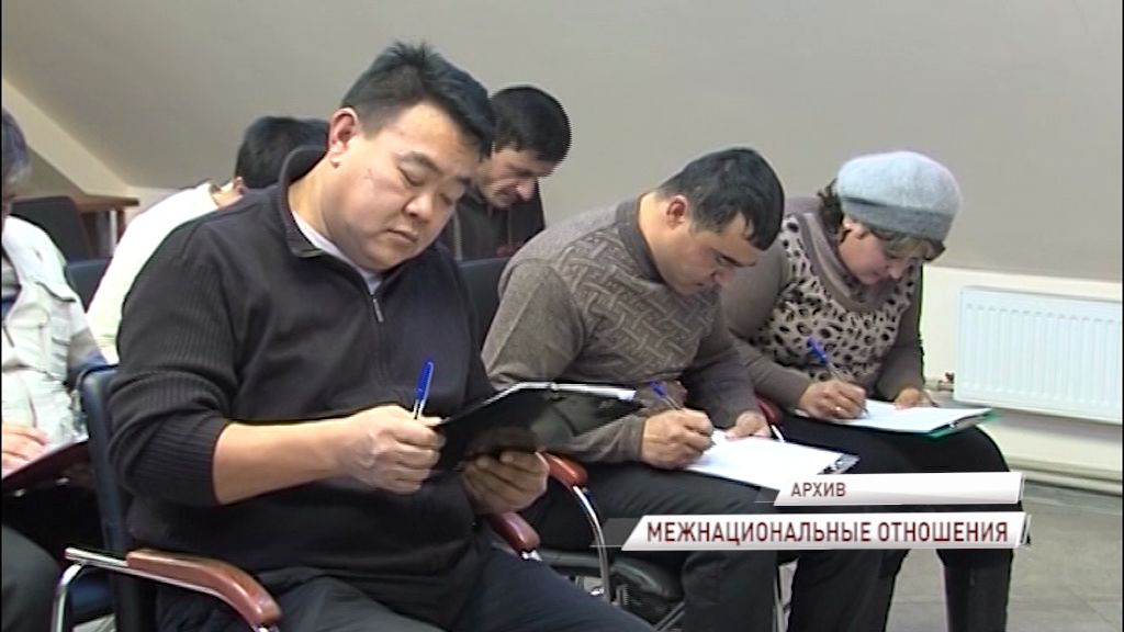 В Ярославской области помогают мигрантам адаптироваться и сохранить межнациональный мир