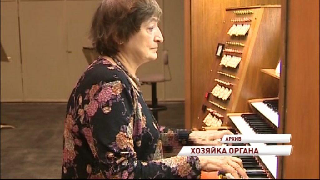 Единственная органистка в регионе Любовь Шишханова отмечает юбилей