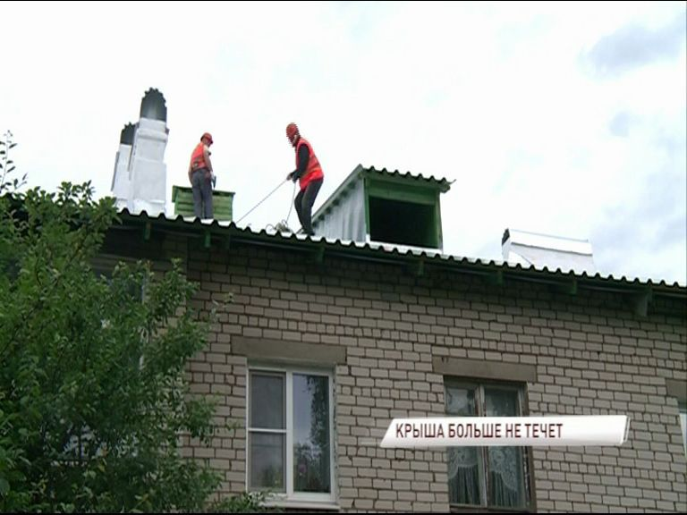 Три десятка домов капитально отремонтируют в этом году в Ярославском районе
