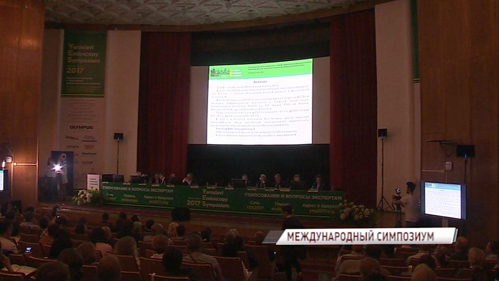 Международный эндоскопический симпозиум стартовал в Ярославле