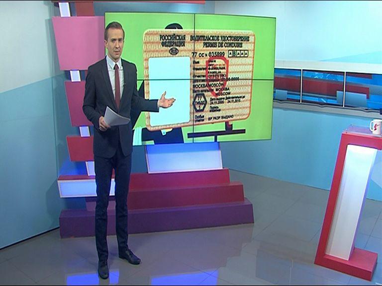 Как изменится жизнь ярославцев с 1 июля: в силу вступает еще ряд изменений в законодательстве