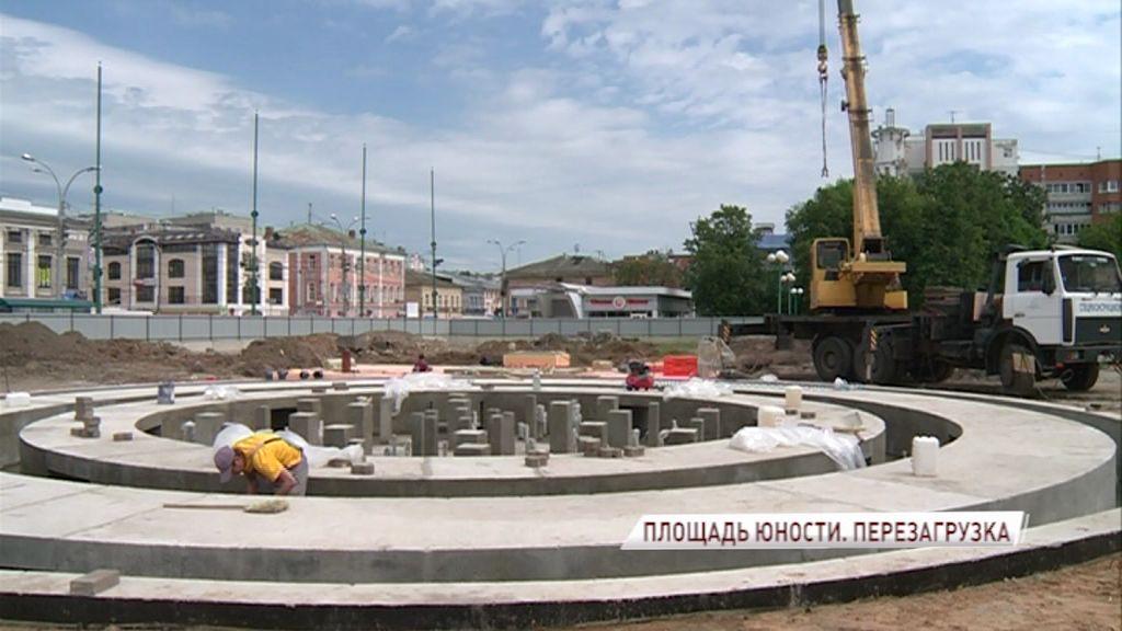 Завершается реконструкция фонтана на площади Юности