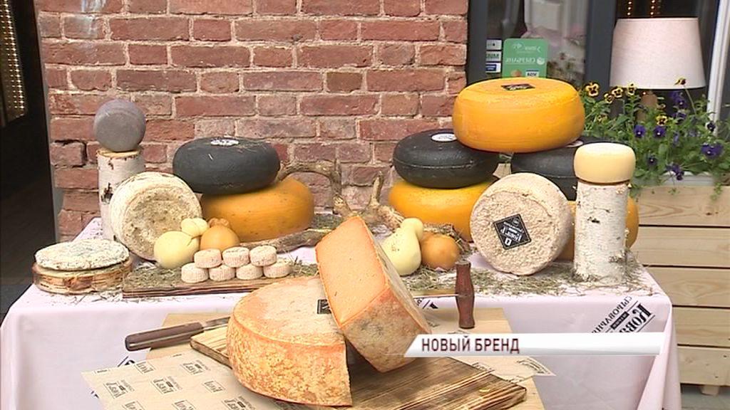В Ярославле презентовали новый вид сыра и объявили о создании сырного кластера