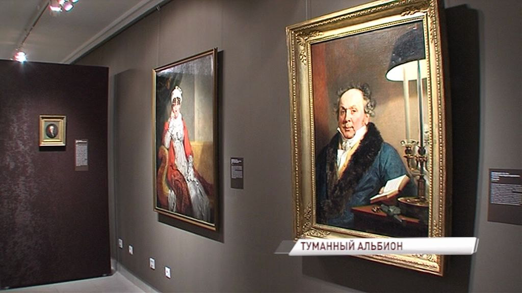 В Музее зарубежного искусства открылась выставка британских художников
