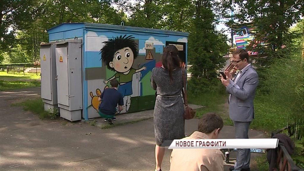 На Даманском острове начали появляться граффити