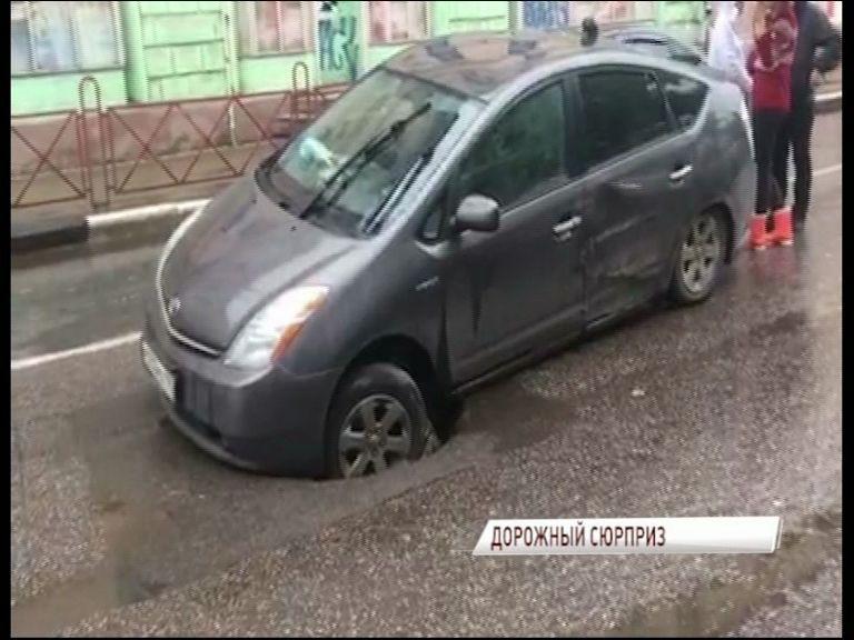 ВИДЕО: В центре Ярославля иномарка провалилась под асфальт
