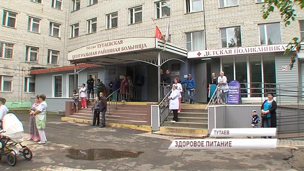 Жители Тутаева бесплатно получили консультацию диетологов