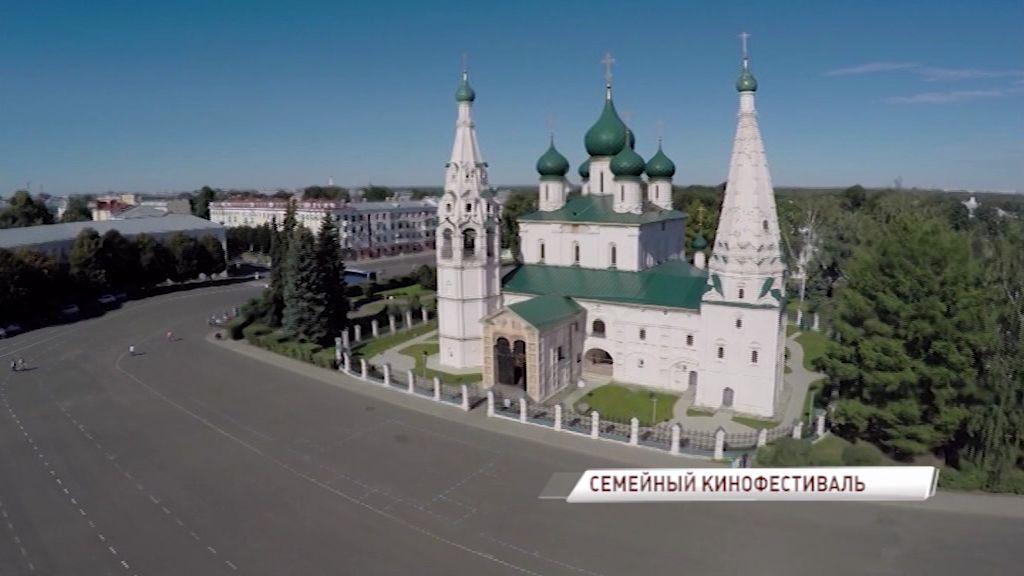 На кинофестиваль «В кругу семьи» приедут звезды российского и зарубежного театра и кино