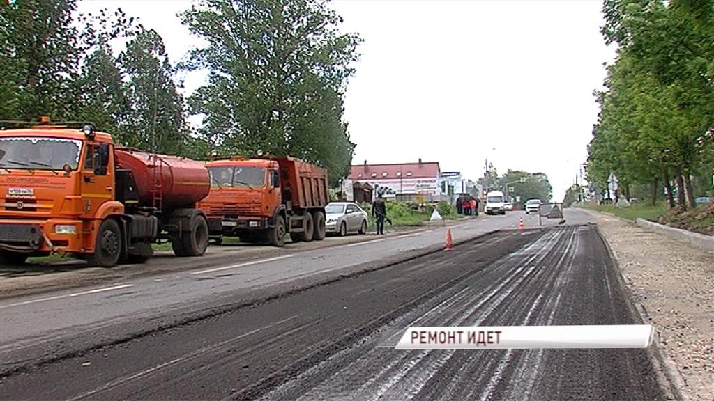 В Ярославле приступили к ремонту улицы Маланова