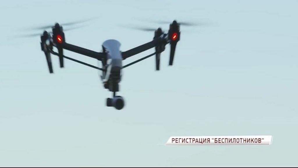 Владельцев «дронов» заставят регистрировать свои устройства
