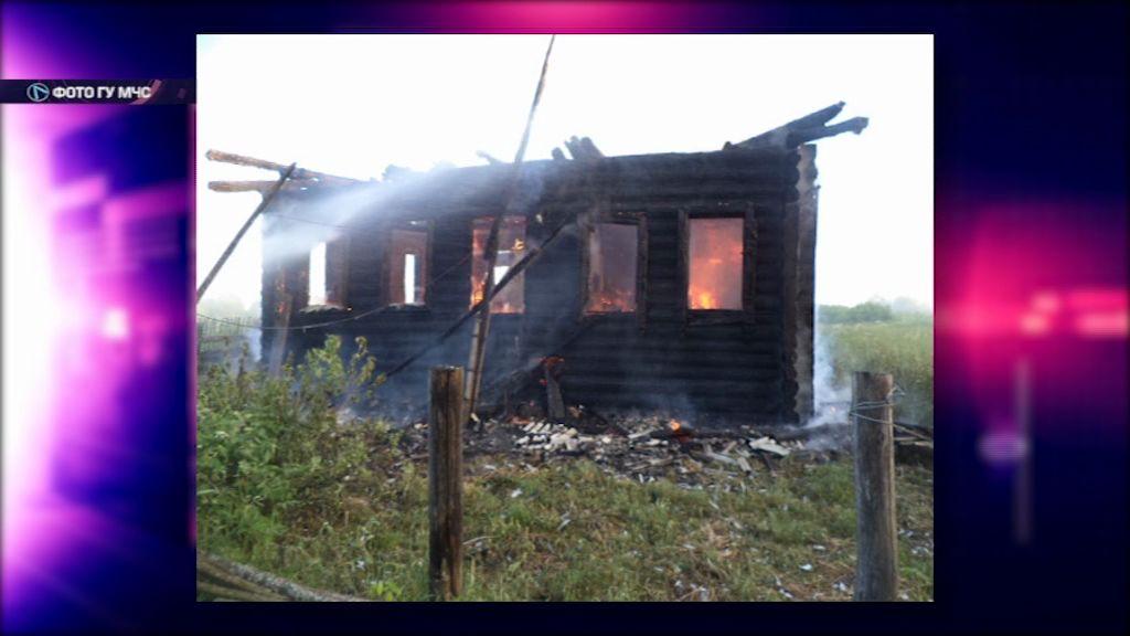 Крупный пожар: в Большом селе без крова осталась семья