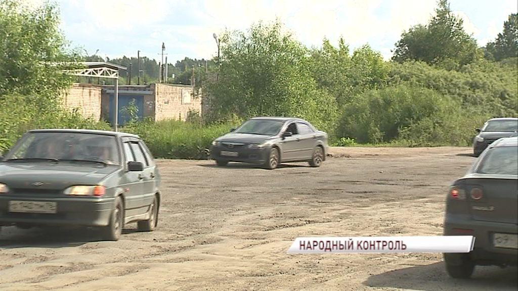 В Ярославле начался ремонт одной из самых разбитых магистралей города