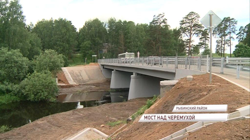В поселке Красная Горка после большого ремонта откроется 45-метровый мост