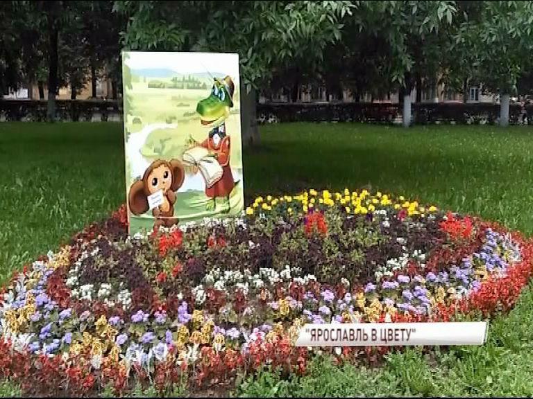 На площади Труда ярославцы заметили крокодила Гену и Чебурашку