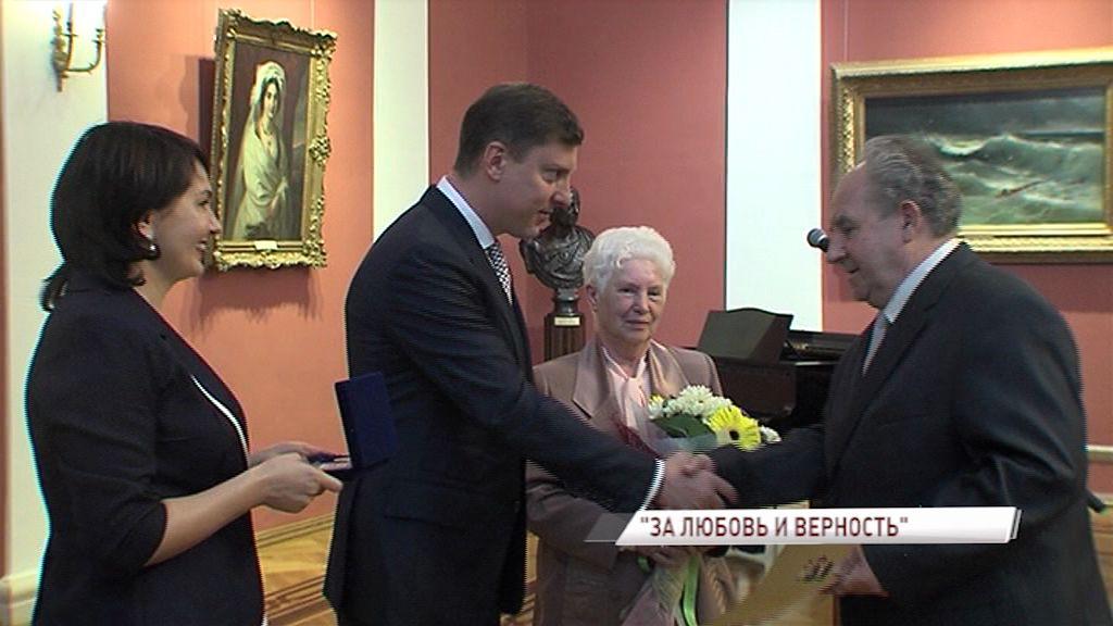 58 семейным парам региона вручили медали «За любовь и верность»