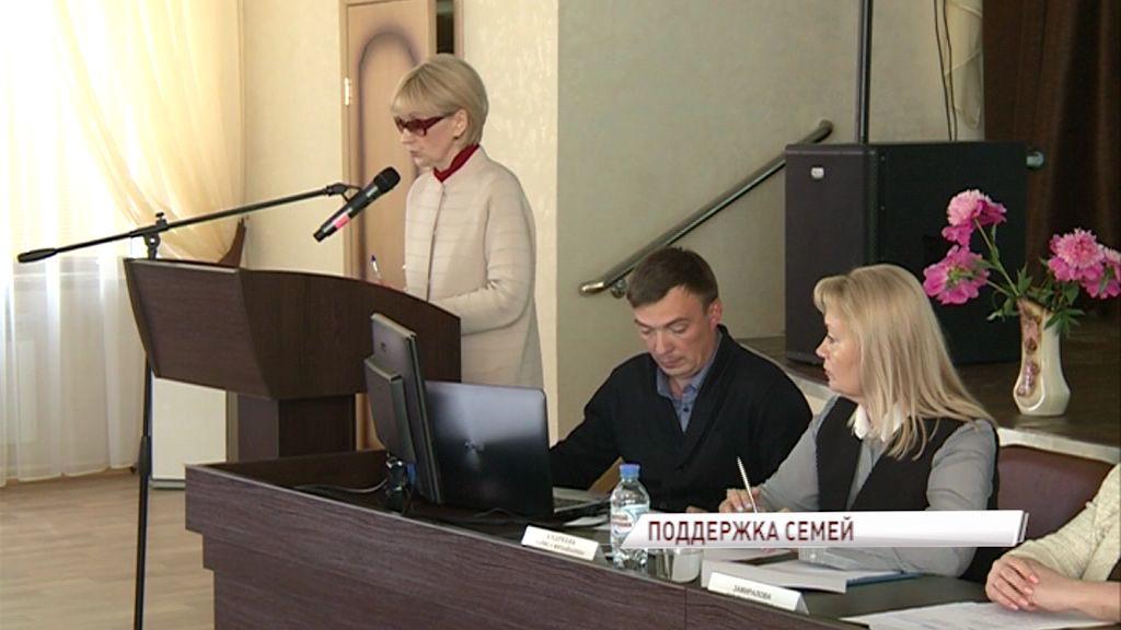 Представители органов соцзащиты обсудили меры поддержки неблагополучных семей