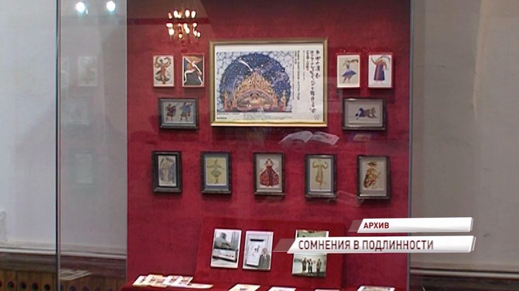 Пять картин, подаренных Ростовскому кремлю, оказались поддельными