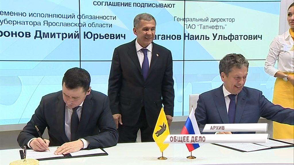Началась реализация соглашения между правительством области и крупной нефтяной компании