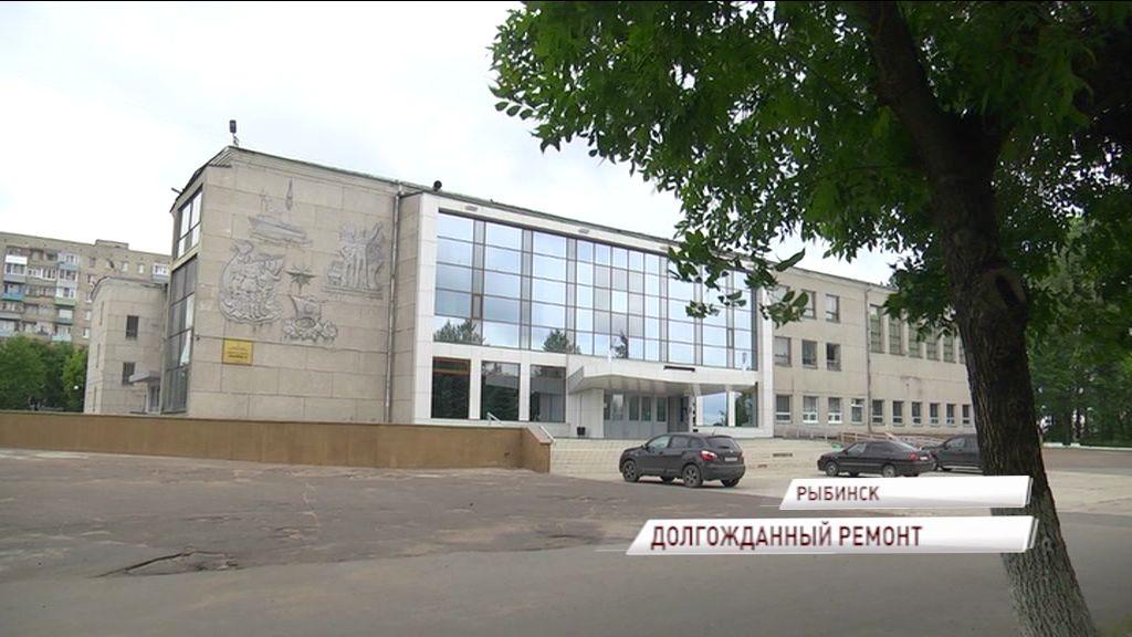 В Рыбинске ДК