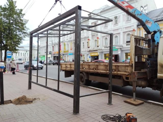 Первая остановка обновленного образца появилась в Ярославле